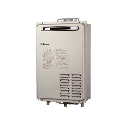 パロマ 20号 ガス温水機器 給湯専用 壁掛型コンパクト PH-2003WL-LP