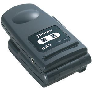 その他 プリモ 聴覚補助 ハンディタイプマイクレシーバー 聴吉 HA-5 HA-5 ds-1546710