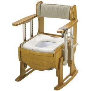 その他 リッチェル 木製ポータブルトイレ 木製トイレ きらく 座優 肘掛昇降 (1)普通便座 18670 ds-1550750
