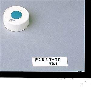 その他 パナソニック 視聴覚補助・通報装置 ワイヤレス卓上コール発信器 ECE1707P ds-1555873