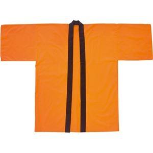 その他 (まとめ)アーテック カラー不織布はっぴ/法被 【子供用 Sサイズ】オレンジ 【×30セット】 ds-1562273