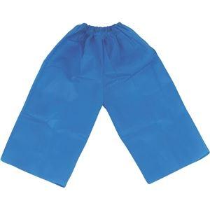 その他 (まとめ)アーテック 衣装ベース 【J ズボン】 不織布 ブルー(青) 【×30セット】 ds-1562396