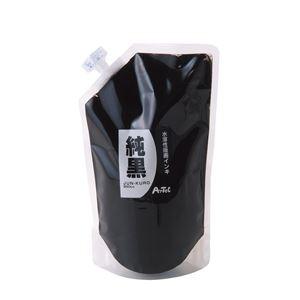 その他 (まとめ)アーテック 水溶性版画インキ 「純ブラック(黒)」 850cc ブラック(黒) 【×5セット】 ds-1563157