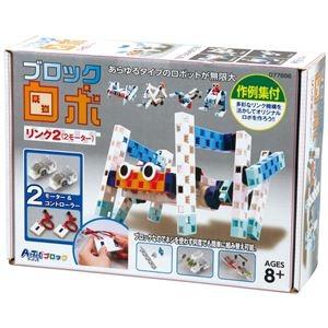 その他 (まとめ)アーテック ブロックロボリンク2(2モーター) 【×5セット】 ds-1563726