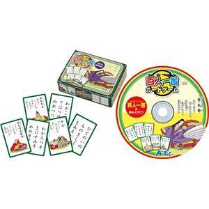 その他 (まとめ)アーテック 百人一首カードゲーム(ナレーションCD付) 【×10セット】 ds-1564970