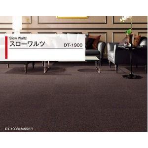 その他 カットパイル タイルカーペット サンゲツ DT-1900 スローワルツサイズ 50cm×50cm 12枚セット色番 DT-1901 【防炎】 【日本製】 ds-1568705