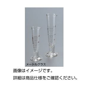 その他 (まとめ)メートルグラス 100ml【×3セット】 ds-1587525