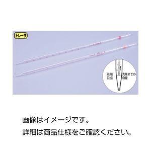 その他 (まとめ)メスピペット(先端目盛) 容量50ml ガラス製 【×5セット】 ds-1587548