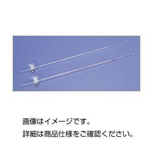 その他 ビューレット 白・ガラス活栓 50ml ds-1587557