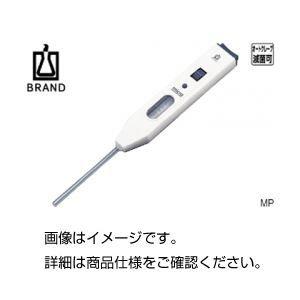 その他 (まとめ)マイクロピペットコントローラー MP イジェクターボタン付き 【×3セット】 ds-1587615