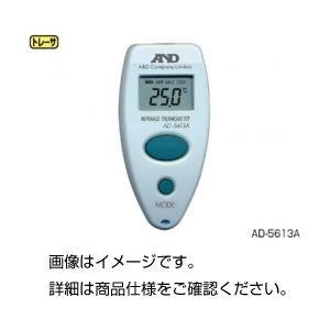 その他 (まとめ)放射温度計AD-5613A【×3セット】 ds-1588145