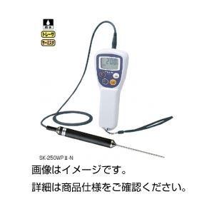 その他 防水型デジタル温度計 SK-250WPII-R ds-1588162