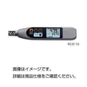 その他 ペンタイプ温湿度計 PC-5110 ds-1588178