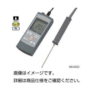 その他 デジタル温度計 SN-3400 ds-1588205