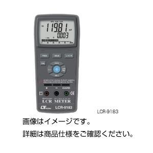 その他 LCRメーター LCR-9183 ds-1588253