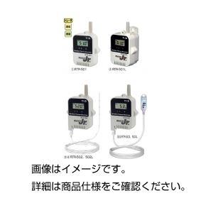 その他 ワイヤレスデータロガーRTR-502L ds-1588260