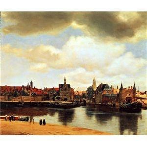 その他 世界の名画シリーズ、プリハード複製画 ヨハネス・フェルメール作 「デルフトの眺望」【代引不可】 ds-193540