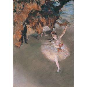 その他 世界の名画シリーズ、プリハード複製画 エドガー・ドガ作 「エトワール(舞台の踊り子)」【代引不可】 ds-193544