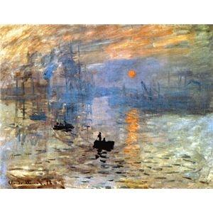 その他 世界の名画シリーズ、プリハード複製画 クロード・モネ作 「印象・日の出」【代引不可】 ds-195168