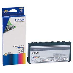 その他 (まとめ) エプソン EPSON インクカートリッジ カラー(6色一体型) ICCL34 1個 【×3セット】 ds-1570447
