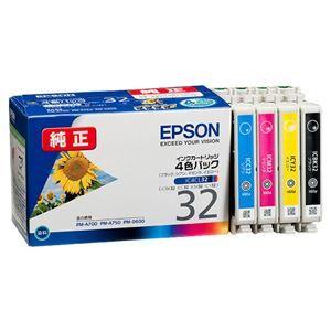 その他 (まとめ) エプソン EPSON インクカートリッジ 4色パック IC4CL32 1箱(4個:各色1個) 【×3セット】 ds-1570486