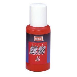 その他 (まとめ) マックス 瞬乾スタンプ台専用補充インク 30ml 赤 SA-30アカ 1個 【×10セット】 ds-1571432