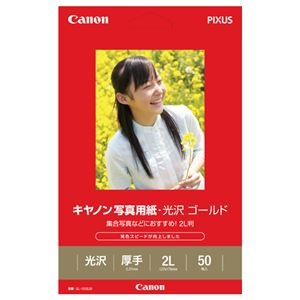 その他 (まとめ) キヤノン Canon 写真用紙・光沢 ゴールド 印画紙タイプ GL-1012L50 2L判 2310B005 1冊(50枚) 【×5セット】 ds-1571837