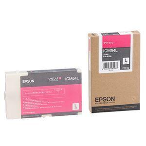 その他 (まとめ) エプソン EPSON インクカートリッジ マゼンタ Lサイズ ICM54L 1個 【×3セット】 ds-1571944