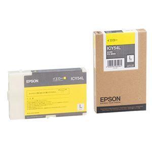 その他 (まとめ) エプソン EPSON インクカートリッジ イエロー ICY54L 1個 【×3セット】 ds-1571945