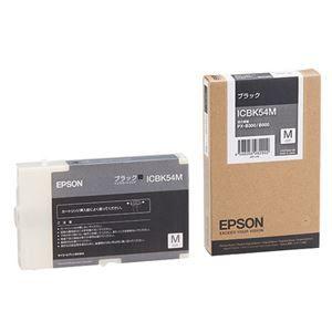 その他 (まとめ) エプソン EPSON インクカートリッジ ブラック Mサイズ ICBK54M 1個 【×3セット】 ds-1571946