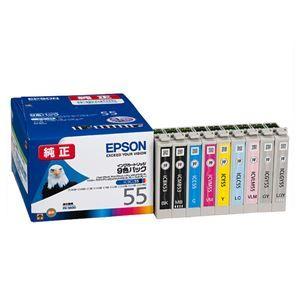 その他 (まとめ) エプソン EPSON インクカートリッジ 9色パック IC9CL55 1箱(9個:各色1個) 【×3セット】 ds-1571990