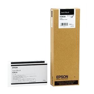 その他 (まとめ) エプソン EPSON PX-P/K3インクカートリッジ フォトブラック 700ml ICBK58 1個 【×3セット】 ds-1572067