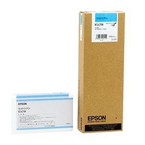 その他 (まとめ) エプソン EPSON PX-P/K3インクカートリッジ ライトシアン 700ml ICLC58 1個 【×3セット】 ds-1572071