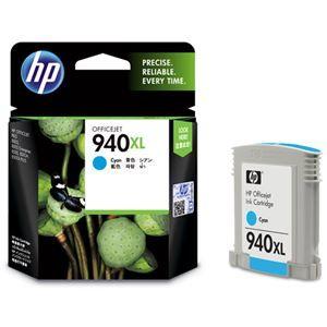 その他 (まとめ) HP940XL インクカートリッジ シアン C4907AA 1個 【×3セット】 ds-1572103