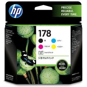 その他 (まとめ) HP178 インクカートリッジ 5色マルチパック CR282AA 1箱(5個:各色1個) 【×3セット】 ds-1573021