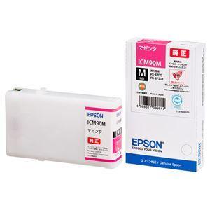 その他 (まとめ) エプソン EPSON インクカートリッジ マゼンタ Mサイズ ICM90M 1個 【×3セット】 ds-1573132