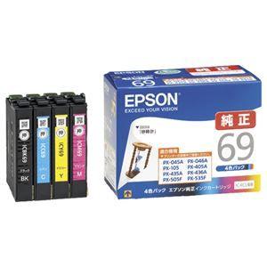 その他 (まとめ) エプソン EPSON インクカートリッジ 4色パック IC4CL69 1箱(4個:各色1個) 【×3セット】 ds-1573326