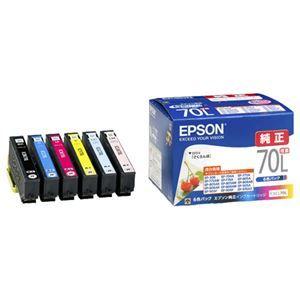 その他 (まとめ) エプソン EPSON インクカートリッジ 増量6色パック IC6CL70L 1箱(6個:各色1個) 【×3セット】 ds-1573338
