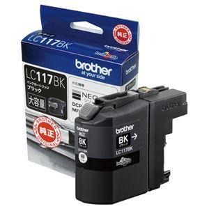 その他 (まとめ) ブラザー BROTHER インクカートリッジ ブラック 大容量 LC117BK 1個 【×3セット】 ds-1573351