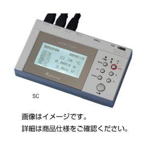 その他 サイエンスキューブ(データロガー)SC 本体のみ ds-1588318