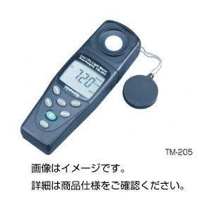 その他 デジタル照度計 TM-205 ds-1588399
