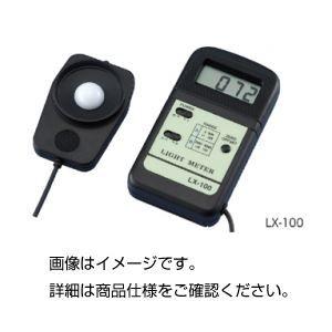 その他 デジタル照度計LX-100 ds-1588403