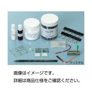 その他 色素増感型太陽電池材料キット クリスタル ds-1588539