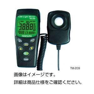 その他 LEDライトメーター TM-209 ds-1588550