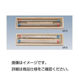 その他 アルニコ棒磁石AR-610×10×150mm ds-1588564