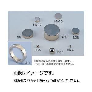 その他 (まとめ)ネオジム磁石(球状)B-15 15mmφ(3個組 入数:3【×3セット】 ds-1588567