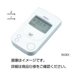 その他 放射線測定器 RADEX ds-1588611
