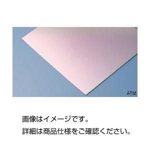 その他 水素可視化シート ATM(130×130mm) ds-1588664