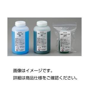その他 パラジウムめっき液 KJC-Pd 1000ml ds-1588898