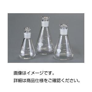 その他 (まとめ)共栓三角フラスコ(イワキ)200ml【×10セット】 ds-1588939
